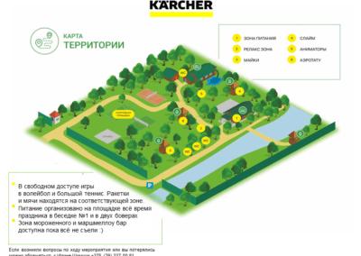 Карта базы отдыха
